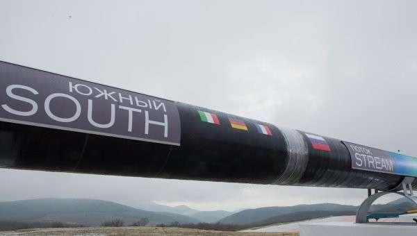 Строительства газопровода Южный поток.