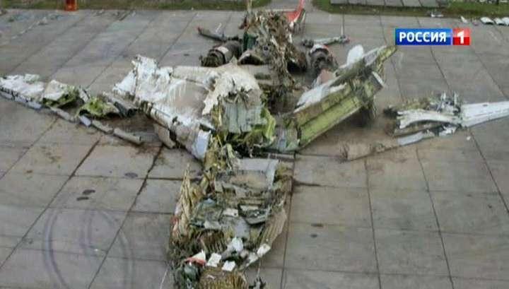 Малайзия попросила Россию о помощи в расследовании катастрофы под Донецком