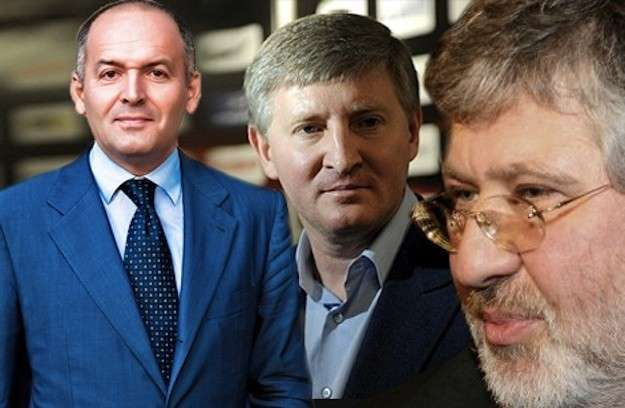 Американский «Институт Хадсона» опубликовал список главных воров Украины