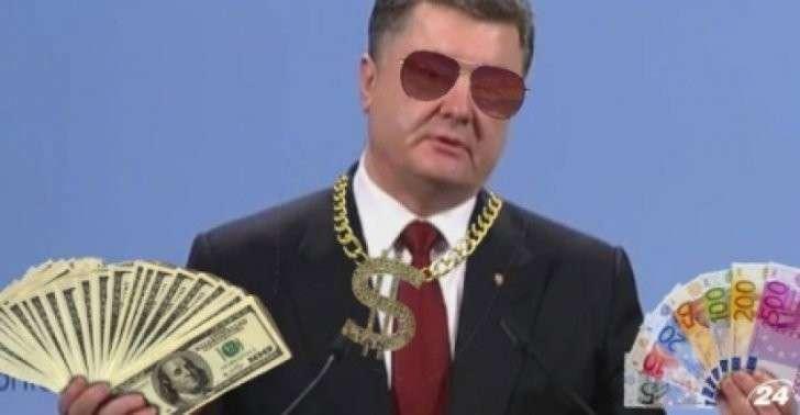 Общак Порошенко: Как работает украинская коррупционная вертикаль