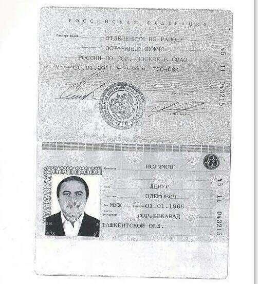 Российский паспорт Ислямова