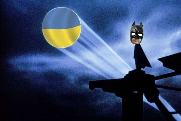Порошенко Бэтмен