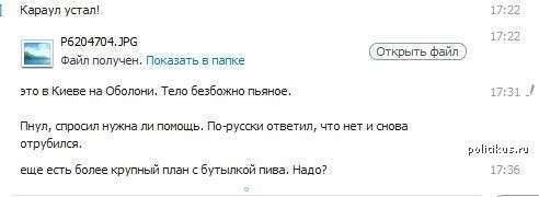"'""Братушка""'"