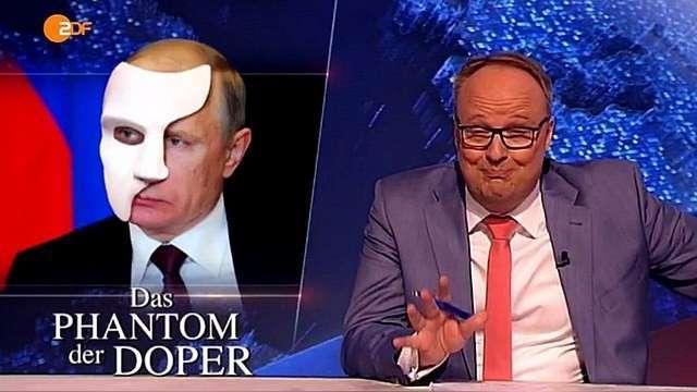 ZDF посмеялся над шумихой вокруг допингового скандала в России