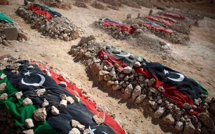 Как там, в Ливии, госпожа Клинтон?