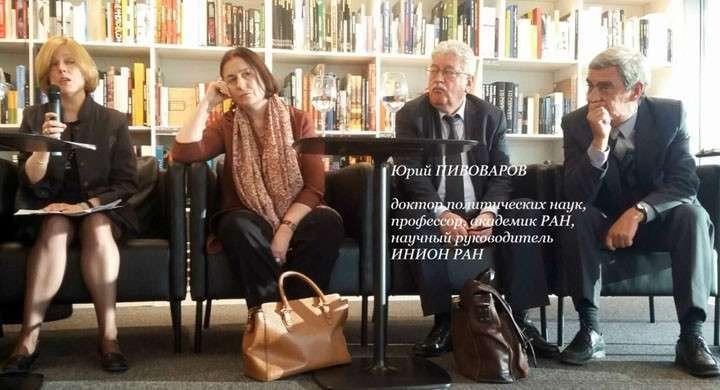 В Ельцин-центре распространяют миф о голодоморе