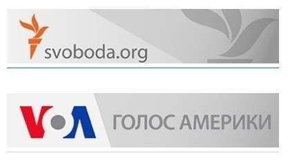 Провокаторы из США нагнетают на Урале предмайданную ситуацию