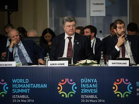 Порошенко в Стамбуле попросил денег «на Донбасс»