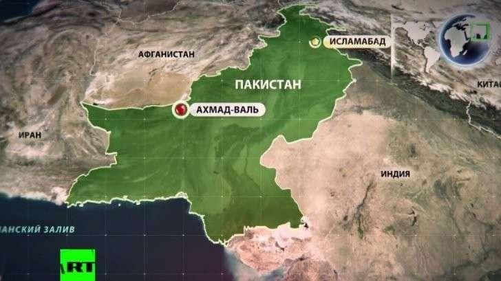 Пакистан назвал авиаудар США нарушением суверенитета