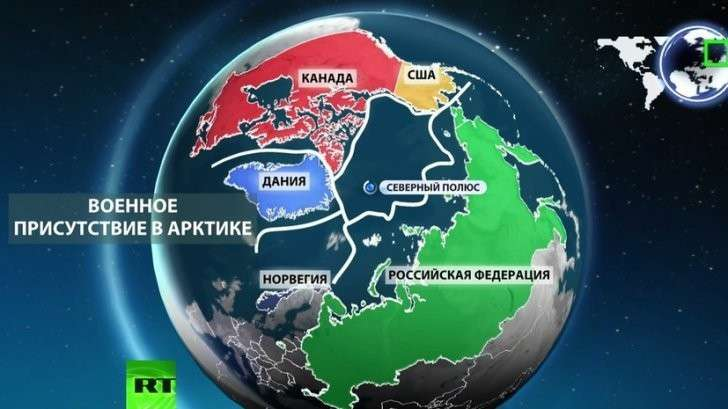 Битва за Арктику: Канада расширяет военное присутствие в регионе
