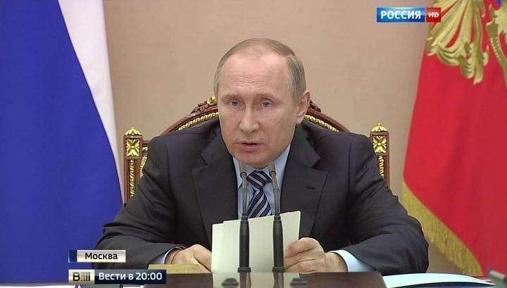 Для роста российской экономики нужны свои источники, разумные