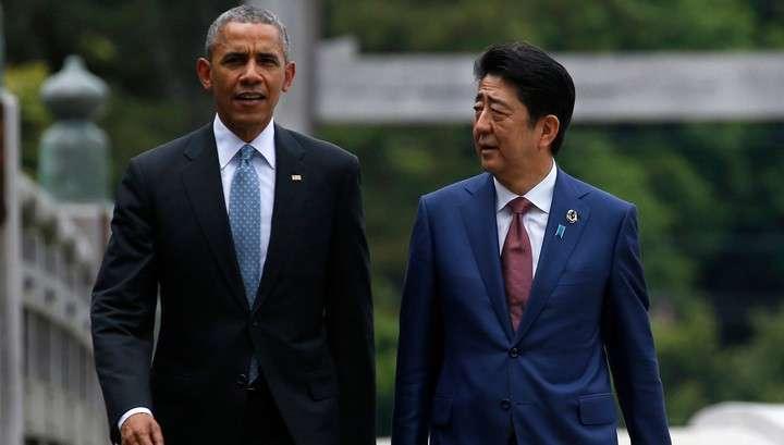 В Японии стартует американский междусобойчик G7