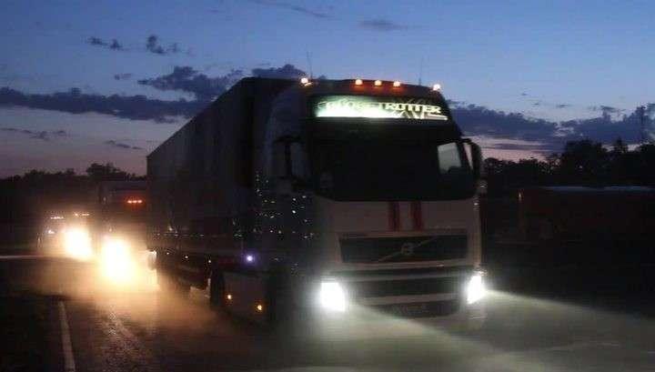 В Донбасс отправилась 52 по счёту гуманитарная колонна МЧС России