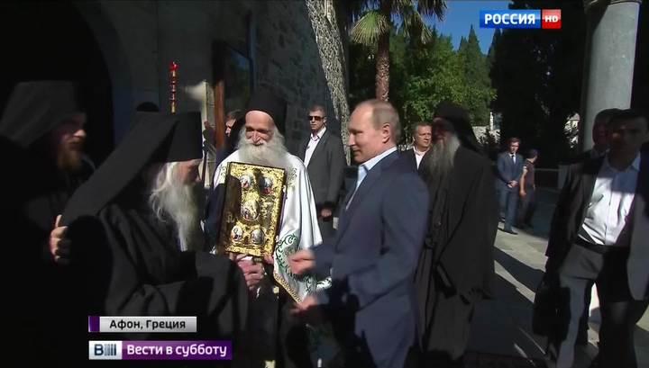 Владимир Путин подарил афонским монахам рукопись XI века