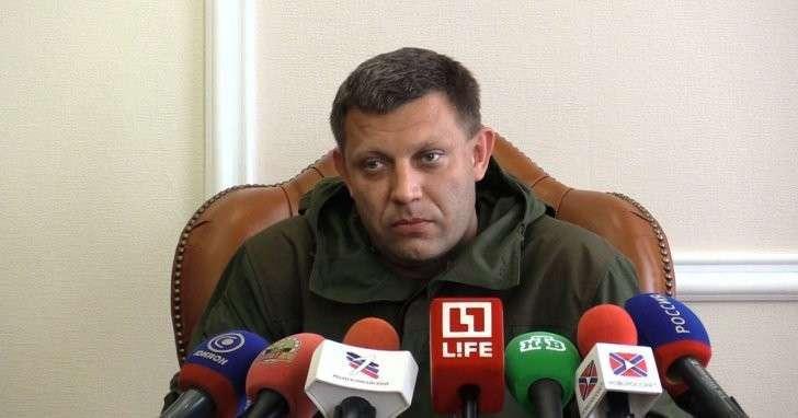 Глава ДНР Захарченко пообещал «шлёпнуть» Савченко, если она приедет на фронт
