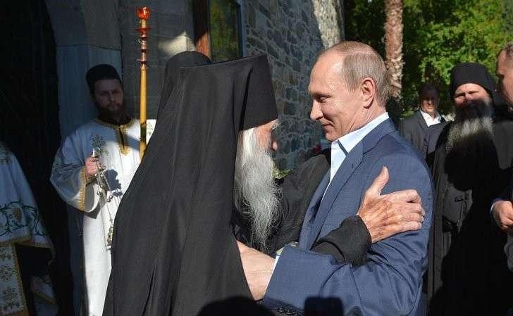 Сигуменом Русского наАфоне Свято-Пантелеимонова монастыря схиархимандритом Иеремией.
