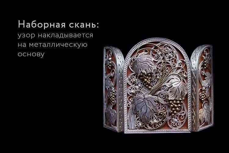 Мастерство русских ювелиров с древности было на высочайшем уровне