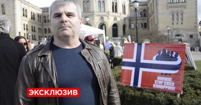 Служба опеки Норвегии отдаёт за взятки детей в гомосексуальные семьи!