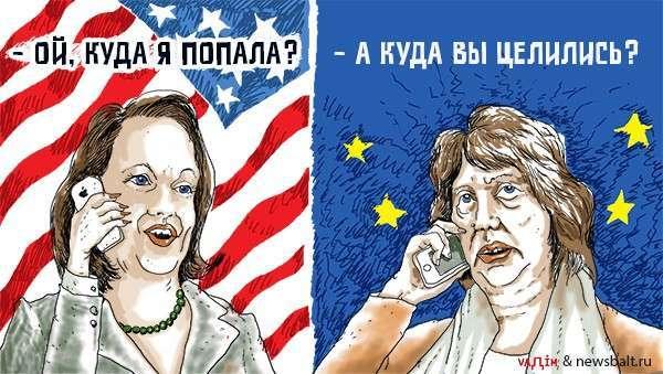 Хитрейший мирный план США на Украине