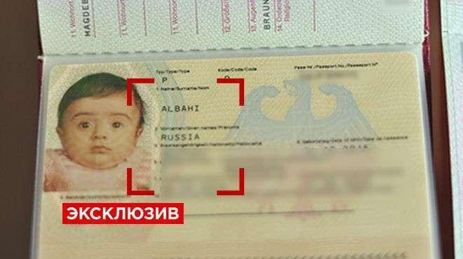 Немецкую бюрократию победил напористый сириец: имя Россия внесено в список разрешённых в Германии