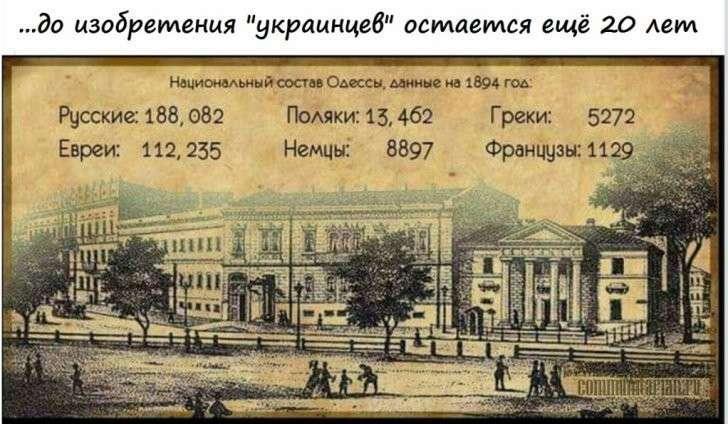 национальный состав одессы, 1894.jpg