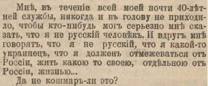 киевлянин, этногенез, украина, украинец.jpg