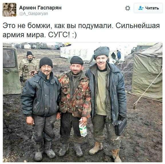 Понимай правильно: Вооружённый Сброд Украины