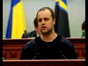 Павел Губарев на сессии Донецкого областного совета 3 марта 2014 года
