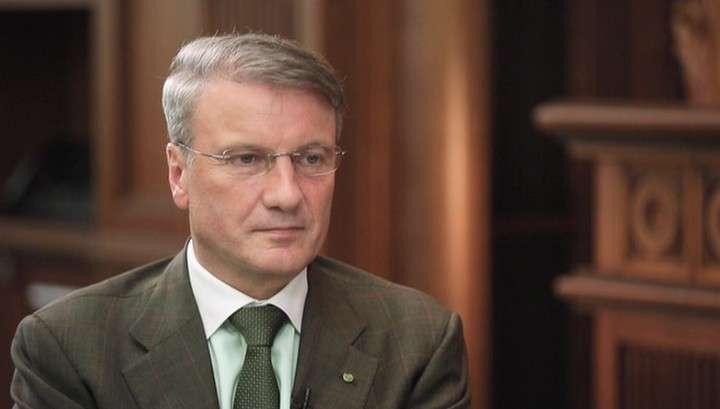 Интервью главы Сбербанка Германа Грефа. Полная версия