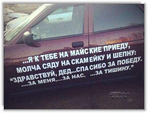Русский колорит - фотографии простой русской жизни в глубинке - 2