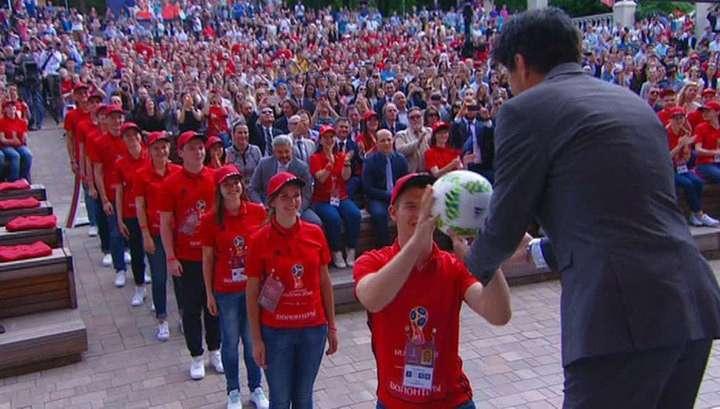 Волонтёрская программа ЧМ-2018 стартовала с мяча