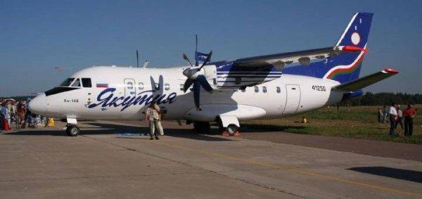 Как москали развалили украинский авиапром
