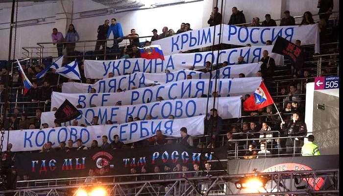 Украина - это всё равно Россия