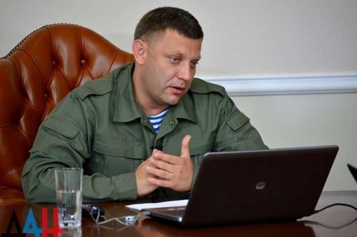 Александр Захарченко не исключил выдачи в ДНР российских паспортов