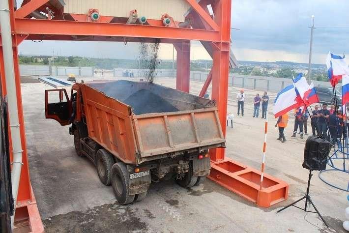 В столице Крыма открыт асфальтобетонный завод