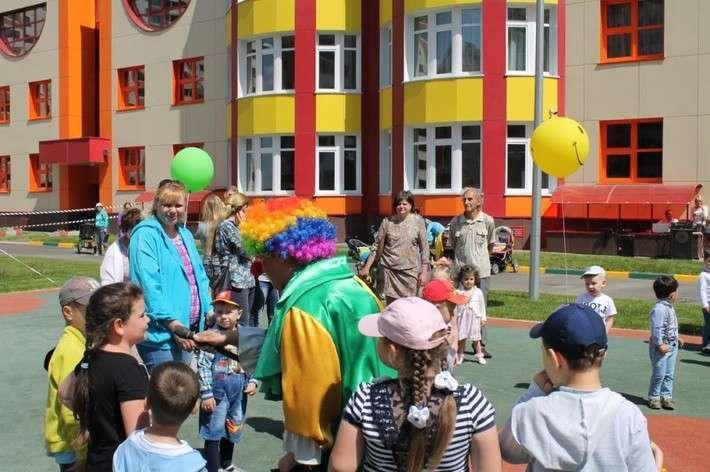 В Домодедово Московской области открыт детский сад для 250 мест