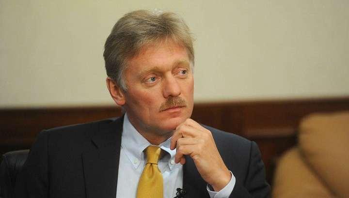 Кремль обеспокоен тем, что Германия считает Россию соперником