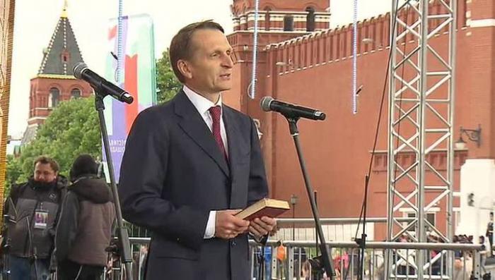 Нарышкин прочёл «Клеветникам России» на Красной площади