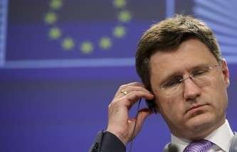 Австрия заинтересована в реализации проекта «Южный поток», заявил глава МИДа республики