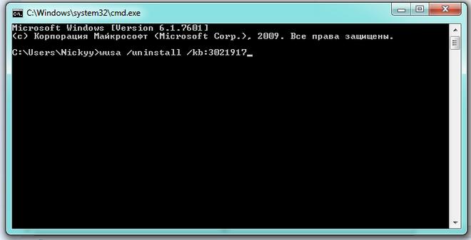 Скриншот L!FE.ru