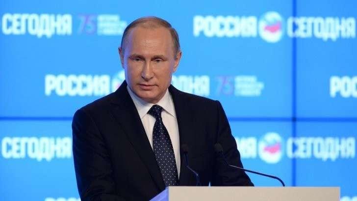 Владимир Путин: Информационная добросовестность и правда остаются главным в мире