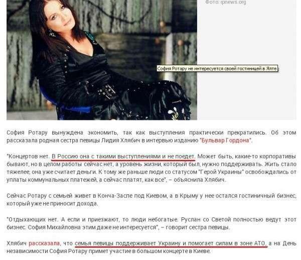 Старая русофобка София Ротару возвращается в Россию. Оно нам надо?
