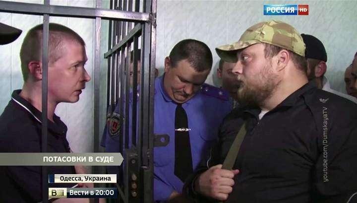 Жертв трагедии 2 мая в Одессе пытаются выставить её виновниками