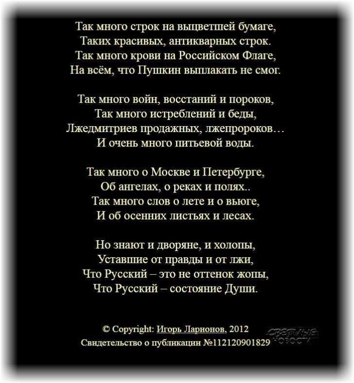 Алексей Архиповский – гений русской Души!