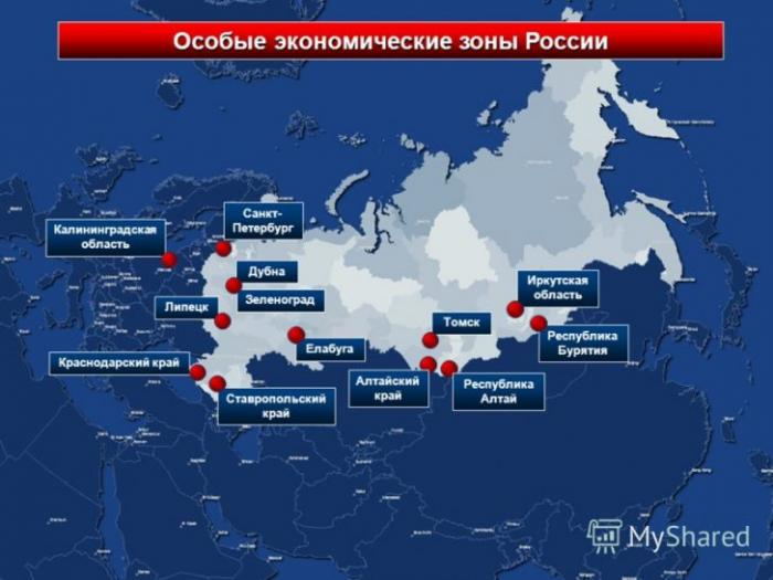 Владимир Путин поручил правительству остановить создание ОЭЗ