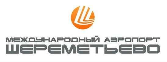 Аэропорт Шереметьево - первый в мире по пунктальности полётов