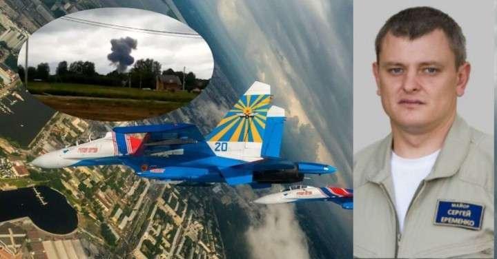 Крушение Су-27 в Подмосковье: погиб летчик из группы «Русские Витязи», уводя самолёт от жилых домов