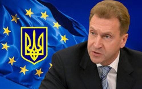 Россия готовит симметричный ответ на соглашение Украины об ассоциации с ЕС