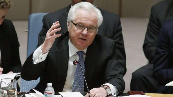Виталий Чуркин: ООН игнорирует усилия России в борьбе с ИГ
