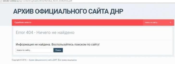 Началась национализация активов глав-вора Украины Рината Ахметова